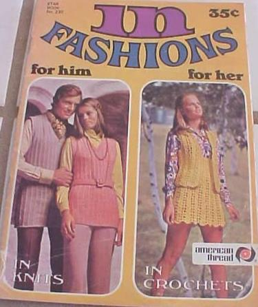 1142054948875_0014_70s_fashion_pattern_b