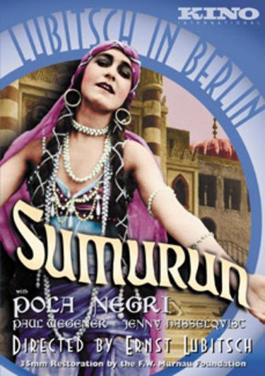 Sumurun_dvd_3